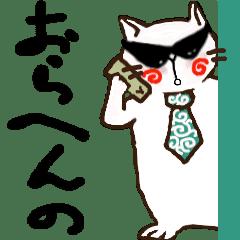 LOVER OSAKA