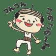 関西弁おじさん