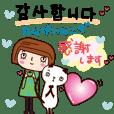 With my cat 3,Korean