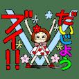 Castor bean-chan 55