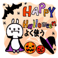 everyday stamp '' autumn Halloween''