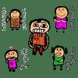 Children sticker1