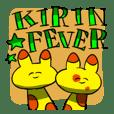 KIRIN FEVER