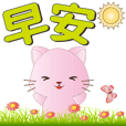 Cute Pink Cat-Stickers used every day