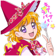 Maho Girls Precure Line Stickers Line Store