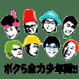 MAX power boys Sticker -2-