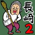 Granny in Nagasaki 2