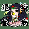 大和弁♡葛城市キャラクター蓮花ちゃん