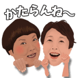 """Eitarou no Kataranne"" Sticker"