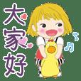 オレンジ(女の子)5-日常会話