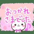 シロネコすたんぷ【虹色編】
