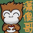 Xiao Shage