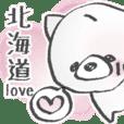 北海道♡love