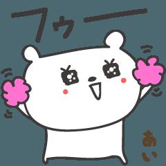 Ai / Aiko / Aimi 的熊祝賀貼