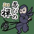 Shinobi-Ninjya of Zen