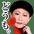 Kenichi Mikawa official Sticker.