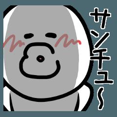 感謝感激マジさんきゅー - LINE スタンプ   LINE STORE