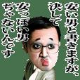 Yasuo Takada's Sticker