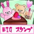 BIGStickerFunwariBears.s3-mamama-chin