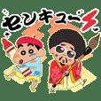 Crayon Shinchan&Rekishi RAKUGAKI Sticker