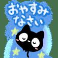 クロネコすたんぷ【BIGな色鉛筆】