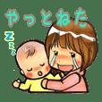 子育てママの赤ちゃんとの日常