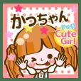 "Pop & Cute girl3 ""Katchan"""