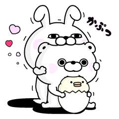 Rabbit and Bear 100% Love