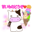 Daily Report of Happy Cow (1)