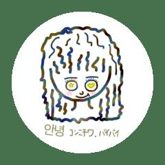 韓国語/アnニョnハセヨ/フチなしver.