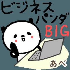 Abe 的可愛的熊貓業務大貼紙