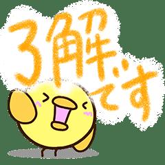 まるピヨ【色鉛筆】