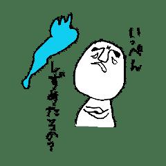 滋賀ですょ - LINE スタンプ | LINE STORE