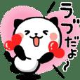 Kitty Panda 11