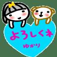 namae from sticker yukari