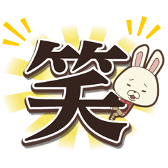 KAMI USAGI ROPÉ Talking Kanji Stickers