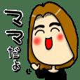 Mama- Sticker