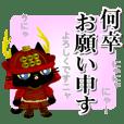 Samurai of the black cat1 again.