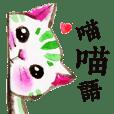 Meow Meow Language