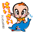 Chinsuko-Boya's Okinawan dialect sticker
