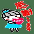 namae from sticker junko