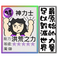 Fight !DARKS DING Cards