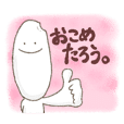 "Everyday!""Okome-Taro"""