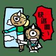獨角獸兒童6(機組人員篇)