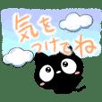 Very cute black cat. (Color pens)