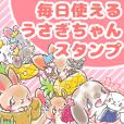 rabbit  sticker  by kanarico