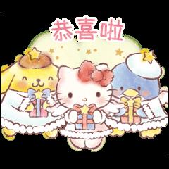 三麗鷗可愛明星 天使篇