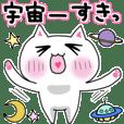 lovecat 4