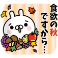 ★ぬこウサギの秋★