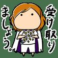 ぷに天使からのメッセージ改